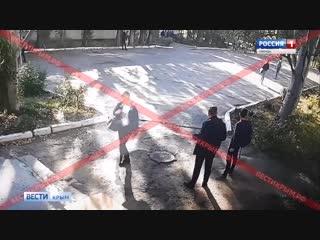 Кровавый путь керченского убийцы: видео из колледжа