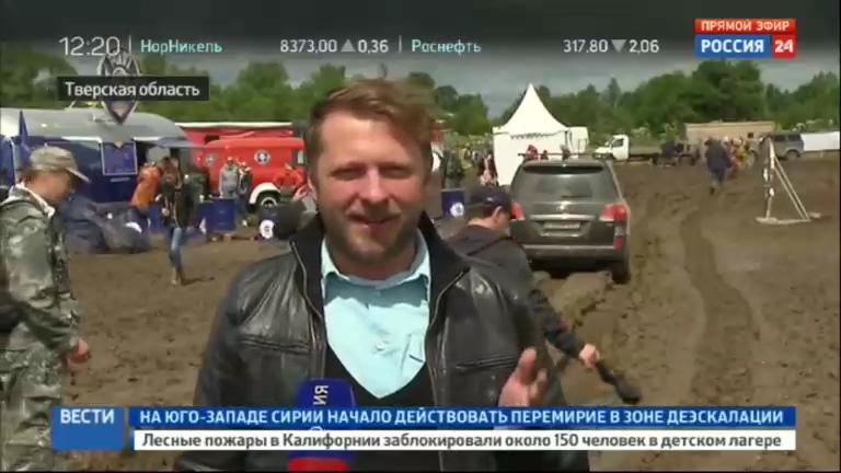 Новости на Россия 24 • Машины зрителей фестиваля Нашествие утонули в грязи
