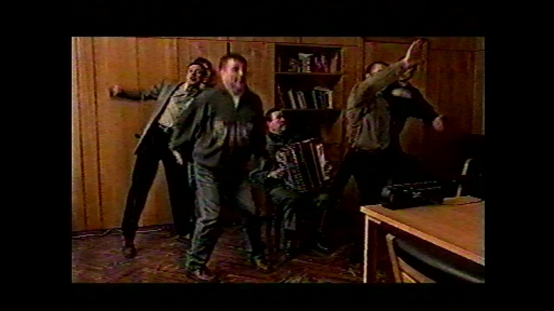 демонический танец дукалиса замедленный на кассете