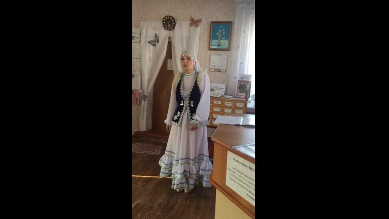 Песню Башкортостан исполняет Ахмерова Т. М.