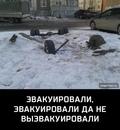 Сергей Аладьин фото #1