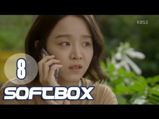 Озвучка SOFTBOX Моя золотая жизнь 08 серия