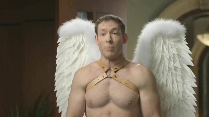 X Man Ангел