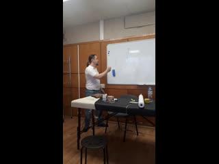 Семинар Кинезиотейпирование, преподаватель Руслан Войтенко