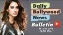 Bollywood News Bollywood News Latest Bollywood News Hindi Disha Patani 15 June 2019 5 PM
