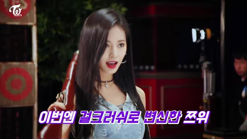 181210 TWICE TV YES or YES EP.09
