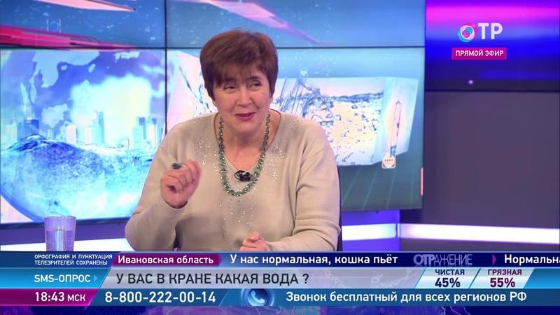 Татьяна Овчаренко: По закону граждане могут присутствовать при заборах воды на очистных станциях