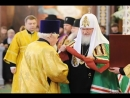 Чины в православной церкви