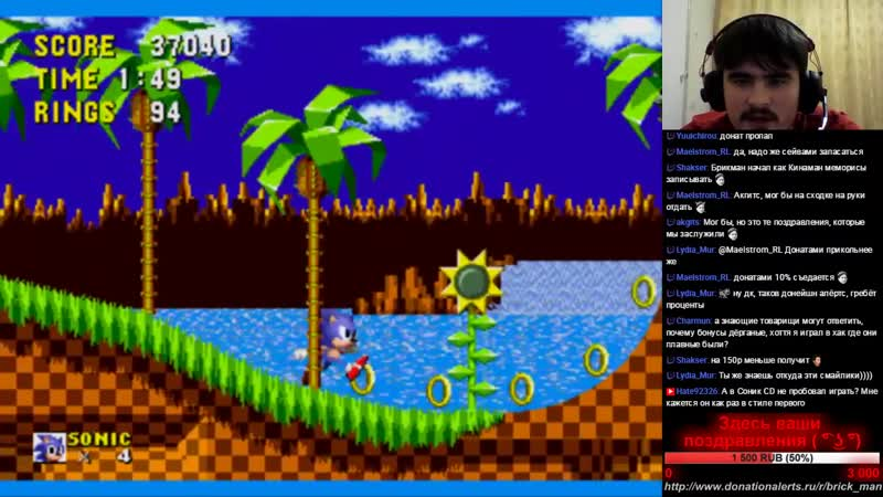 Brick_Man - Sonic The Hedgehog (SMD)