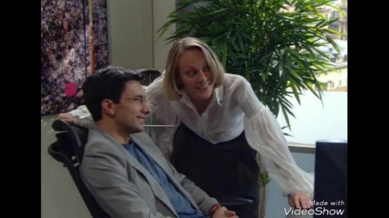 Катя и Андрей ч 4