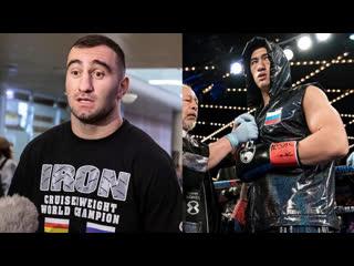 Гассиев и DAZN, Джервонта Дэвис арестован, Бивол о Смите | FightSpace