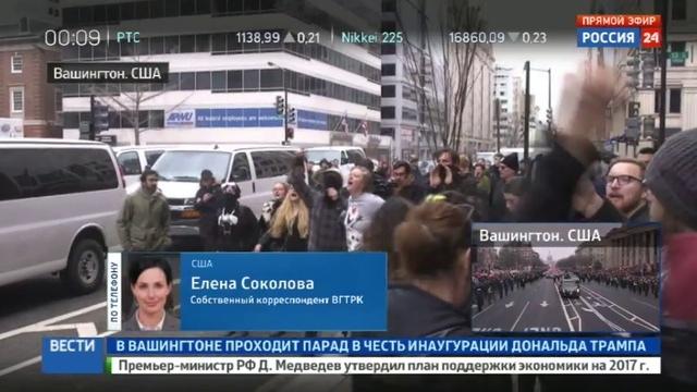 Новости на Россия 24 • В Вашингтоне задержаны почти 100 участников беспорядков