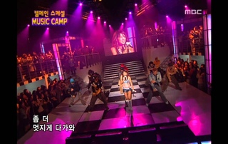 Chae-yeon - The two of us, 채연 - 둘이서, Music Camp 20050212