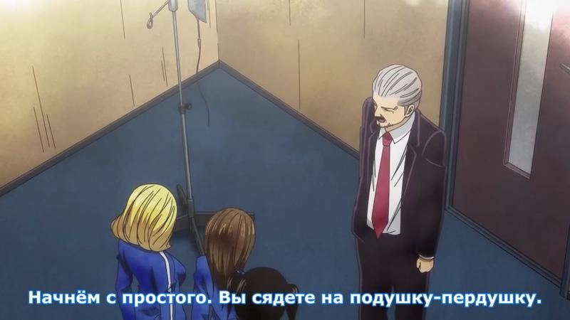 [MedusaSub] Back Street Girls | Из якудза в айдолы – 10 END серия – русские субтитры