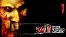 SAW: The Video Game | Прохождение Часть 1