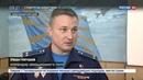 Новости на Россия 24 • Герой России летчик Иван Нечаев самолет - наш боевой друг, а бросать друга не по-человечески