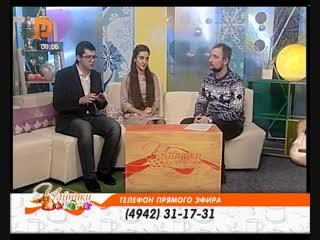 Чайники_21_01_гость_2_Сергей Улыбышев и Ирина Кудряшова