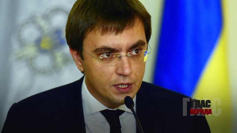 ✔ Украинский министр Омелян попался на горячем озвучено объвинение
