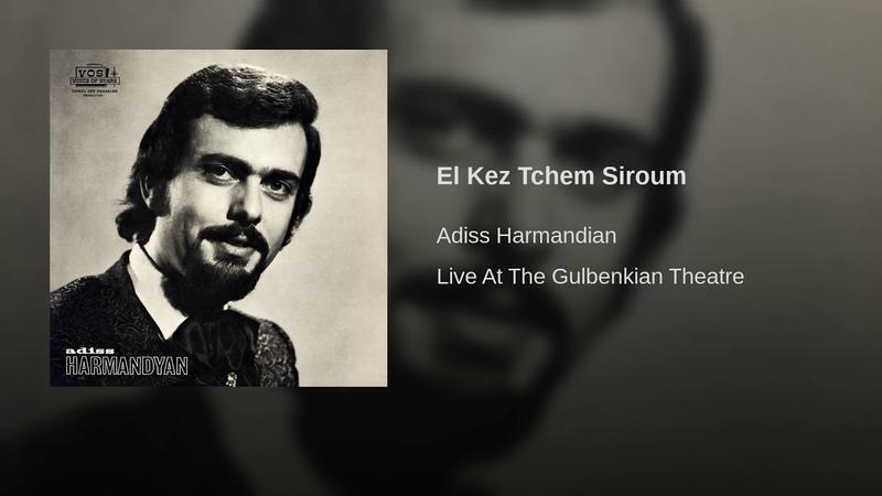 El Kez Tchem Siroum