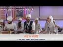 Bhai Hajara Singh - Raj Na Chahun