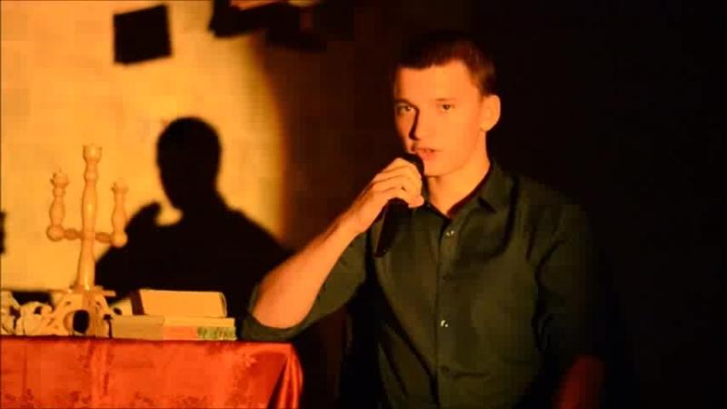 Вайс Владимир Все живое особой метой