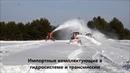 Показ коммунальной техники на биатлонном комплексе Снежинка в г.Чайковский Пермского края