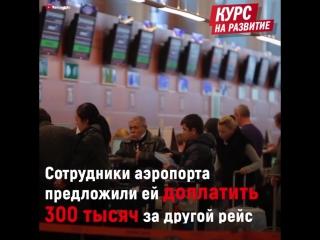 70-летняя Людмила Кузнецова вернулась домой благодаря неравнодушию губернатора
