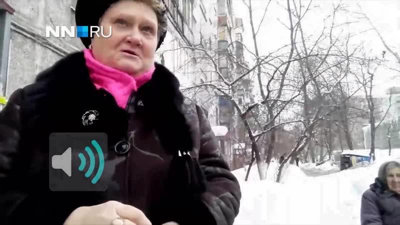 Свидетельница - о стрельбе на улице Тонкинской в Нижнем Новгороде