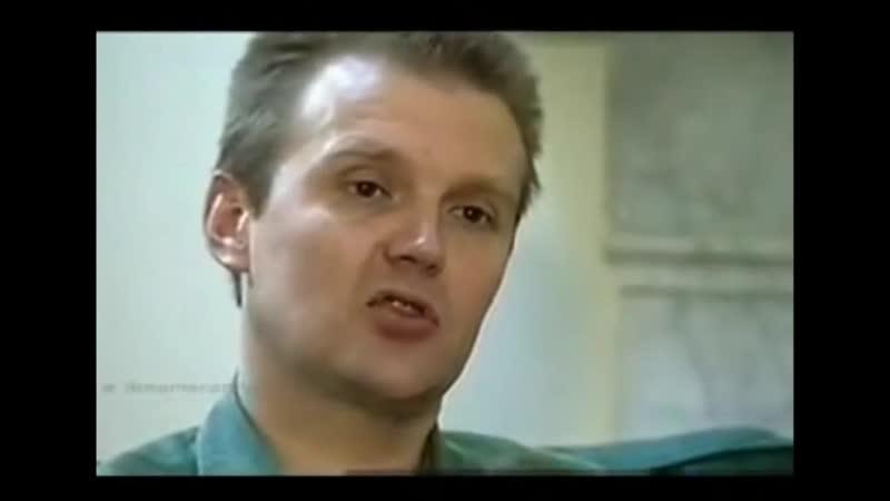 Литвиненко Секретное признание бывшего ФСБшника ч.1-3