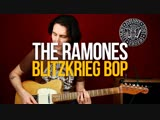 Как играть The Ramones Blitzkrieg Bop на гитаре