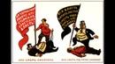 [Ежи Сармат] Эволюция социализма