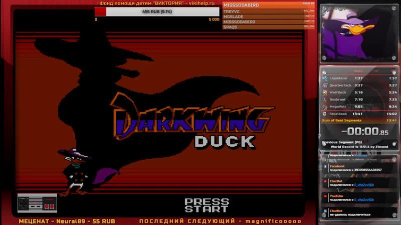 NES SPEEDRUN Darkwing Duck Training no mic short stream