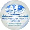 Капоэйра для детей в Санкт-Петербурге