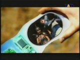 Xenia - Heartbeat (1996 )