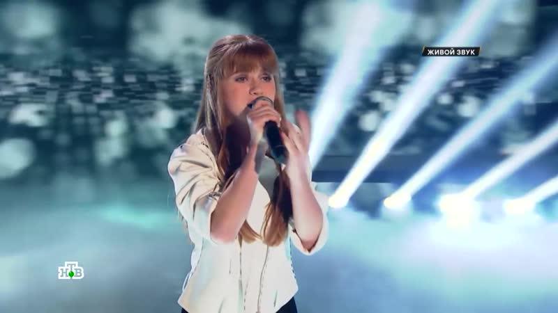 Саша сменила народный жанр на балладу The Scorpions и ошеломила жюри своим диапа