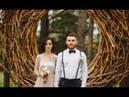 Wedding day or Valya Alya