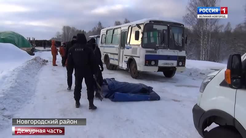 Вести. Дежурная часть - Великий Новгород на телеканале Россия-1 HD (выпуск от 27 января 2019 года)