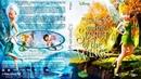 Феи: Тайна зимнего леса (2012) - мультфильм
