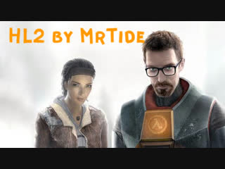Half-Life 2 by MrTide Part III