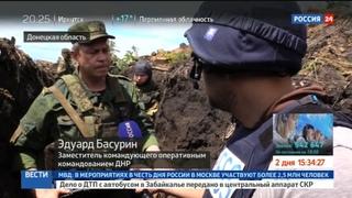 Новости на Россия 24 • ВСУ оставляют позиции на территории ДНР