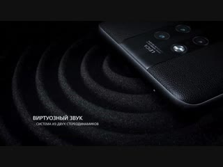 Huawei mate 20 rs