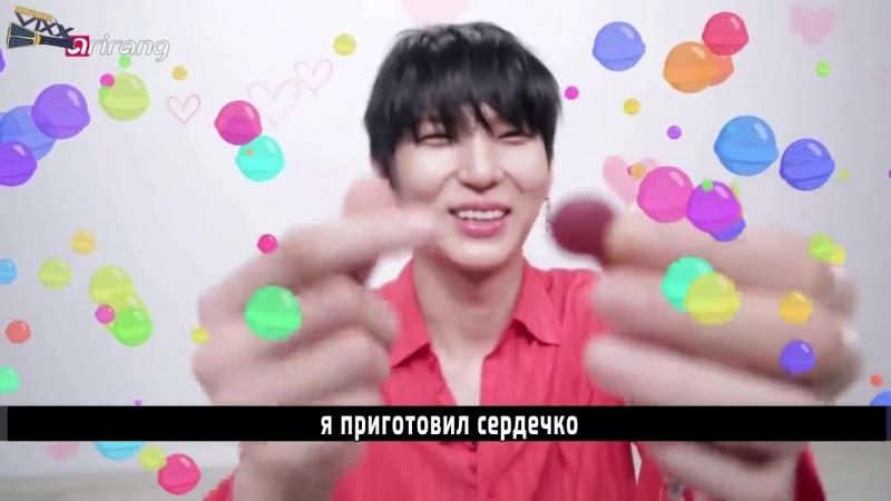 [RUS SUB] [Simply K-Pop] LEO(레오)s Boyfriend POV.ver.
