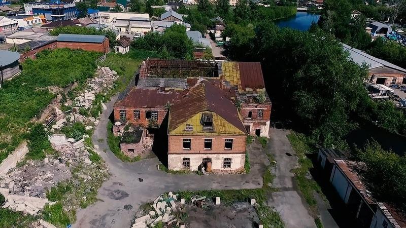 Заброшенный завод в Сысерти с высоты птичьего полёта