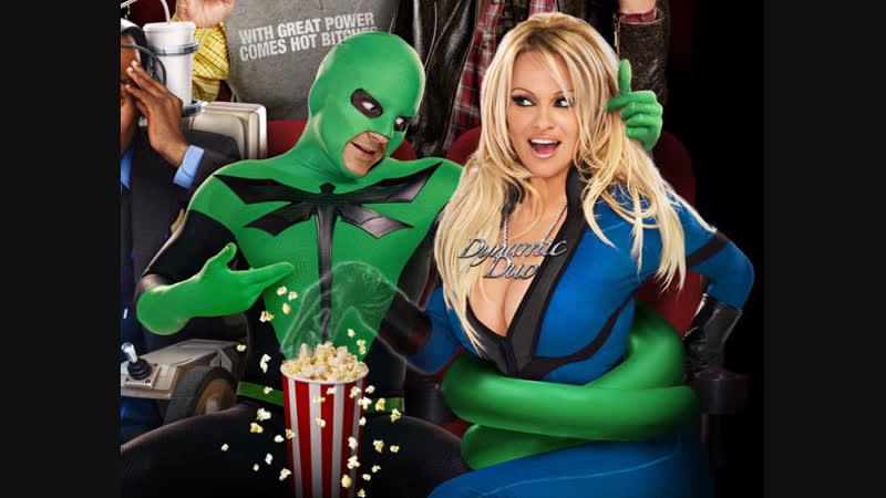 Супергеройское кино - трейлер на русском языке
