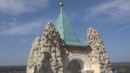 Свято Успенская Святогорская Лавра