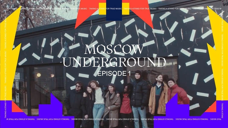 Moscows Techno Underground | Foundations Moscow | Ep 1 of 2 | BR x Ballantines True Music