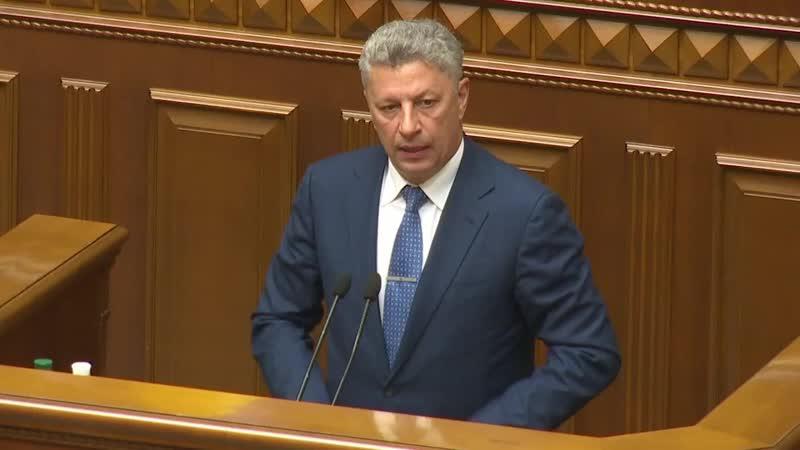Юрий Бойко: Попытки избирательного снятия неприкосновенности с депутатов – это отвлечение внимания общества от насущных проблем