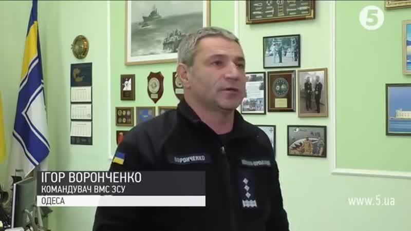 Глава ВМС Украины Воронченко было два тарана буксир потерял плот