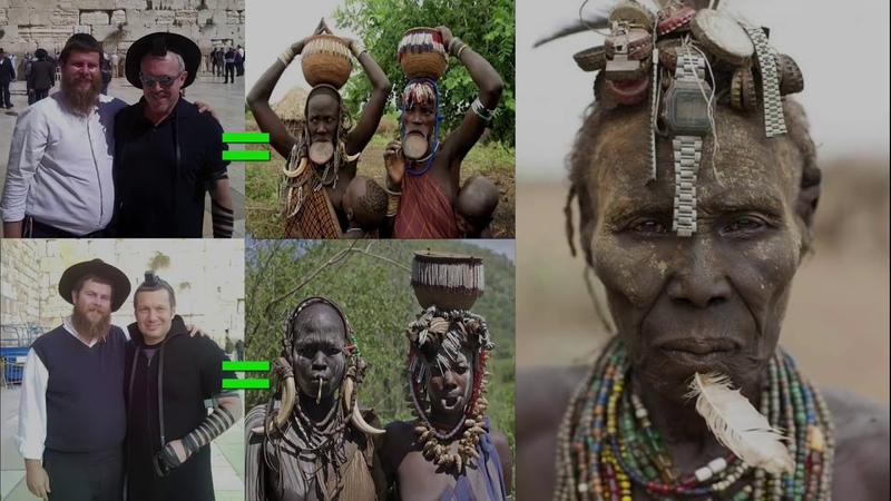 Аборигены 33 градуса / Aborigines of 33 degree