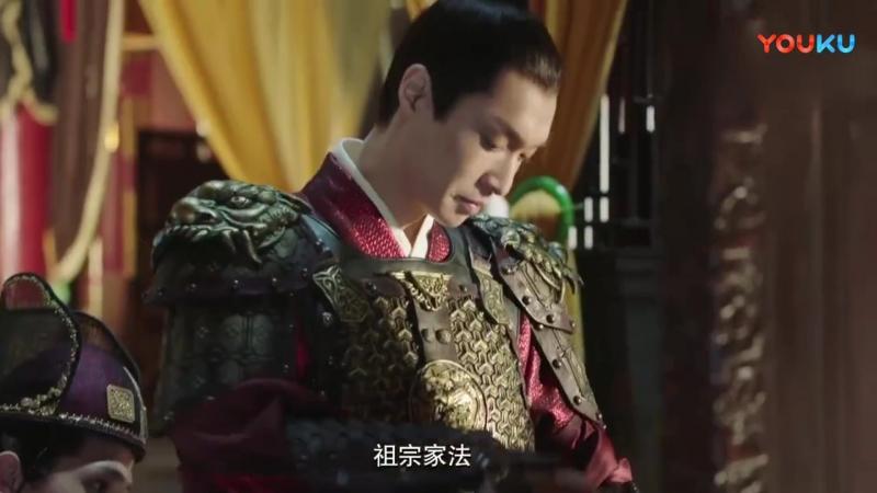 180920 ZHANG YIXING 张艺兴 LAY 一 《大明皇妃孙若微传》 «Empress of the Ming» trailer